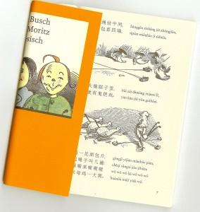 Max und Moritz auf Chinesisch